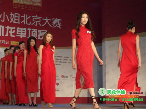 靓!实拍2009世界小姐体检超多美女[组图]