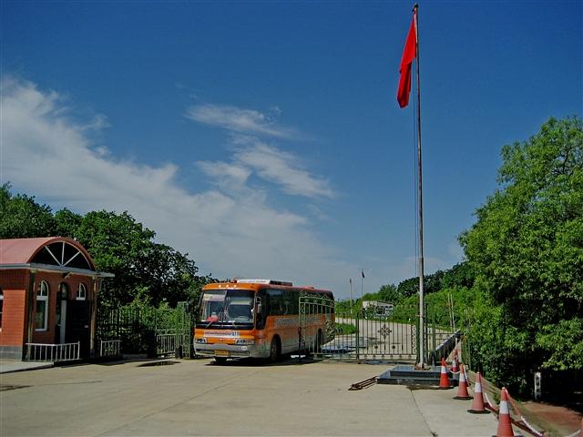 黑龙江.密山---世界最短白棱河桥 - 海阔山遥 - .