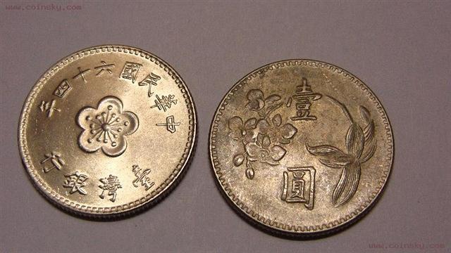 台湾从1949年 民国卅八年 开始,进行金融大改革,废除老台币改以新