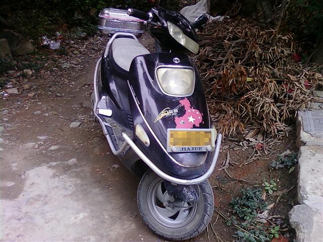摩托车 求购/我有一辆女式摩托车,嘉捷125,05年在元高购买。...
